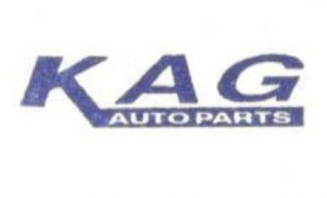 Gujarat Automotive Gears Ltd Logo
